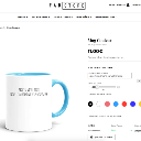 Fabstore.fr: personalization Goodies