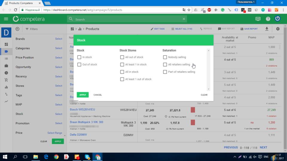 Competera Pricing Platform-screenshot-1